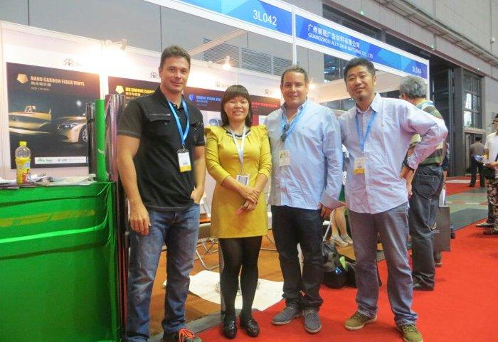 2014 China International Auto Products Expo (CIAPE)