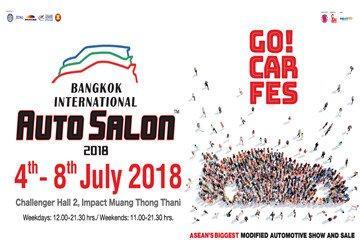 IRISTEK invite you to see Bangkok International Auto Salon!
