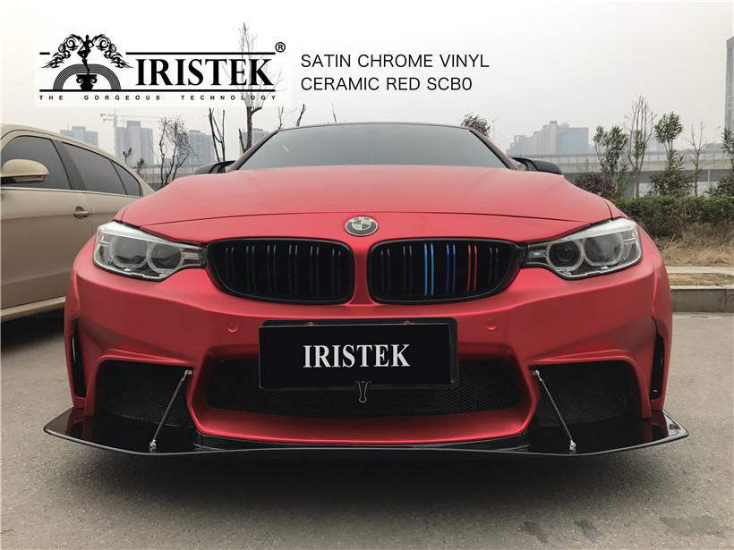 IRISTEK-High-quality satin silver chrome wrap red satin wrap silver chrome-10