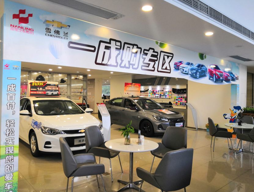 IRISTEK-Iristek Chevrolet: Design Your Car, Design Your Color, Guangzhou Iristek-1